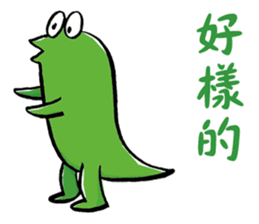 Dinosaur dream sticker #8250450