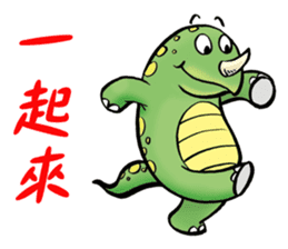 Dinosaur dream sticker #8250454