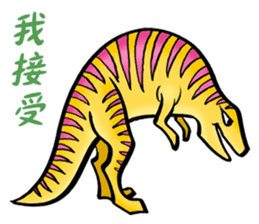 Dinosaur dream sticker #8250457