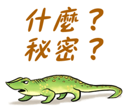Dinosaur dream sticker #8250458