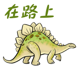 Dinosaur dream sticker #8250464