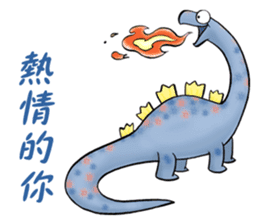 Dinosaur dream sticker #8250467