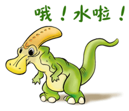 Dinosaur dream sticker #8250469