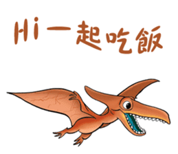 Dinosaur dream sticker #8250472