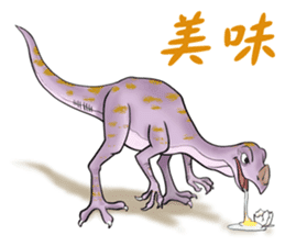 Dinosaur dream sticker #8250474