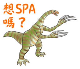 Dinosaur dream sticker #8250475