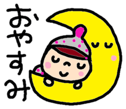 Japanese girl coto-chan vo.15 sticker #8251039