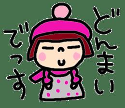 Japanese girl coto-chan vo.15 sticker #8251042