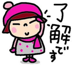 Japanese girl coto-chan vo.15 sticker #8251043