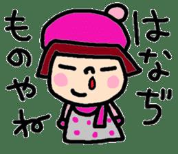 Japanese girl coto-chan vo.15 sticker #8251056