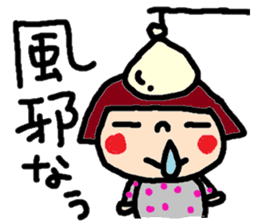 Japanese girl coto-chan vo.15 sticker #8251057