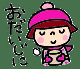 Japanese girl coto-chan vo.15 sticker #8251059