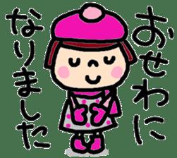 Japanese girl coto-chan vo.15 sticker #8251074