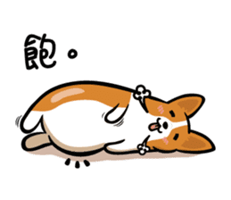 Corgi Dog KaKa - Cutie sticker #8253487