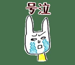 KANOSHOP sticker #8255611