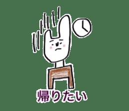 KANOSHOP sticker #8255616