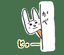 KANOSHOP sticker #8255627