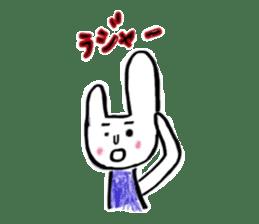 KANOSHOP sticker #8255643