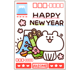 Happy new year forever sticker #8260045