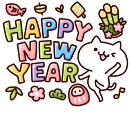Happy new year forever sticker #8260046