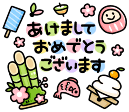 Happy new year forever sticker #8260048