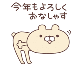Happy new year forever sticker #8260051