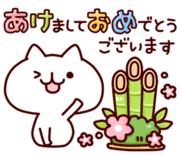 Happy new year forever sticker #8260052