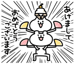 Happy new year forever sticker #8260054