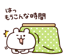 Happy new year forever sticker #8260058