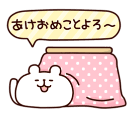 Happy new year forever sticker #8260059