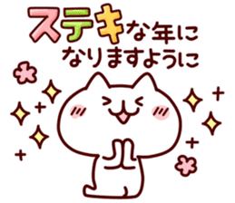Happy new year forever sticker #8260060