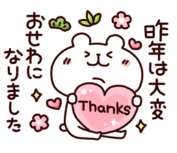 Happy new year forever sticker #8260062