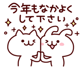 Happy new year forever sticker #8260064