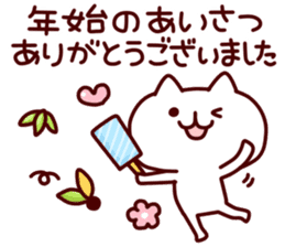 Happy new year forever sticker #8260065