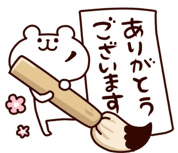 Happy new year forever sticker #8260066