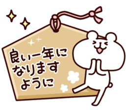 Happy new year forever sticker #8260067