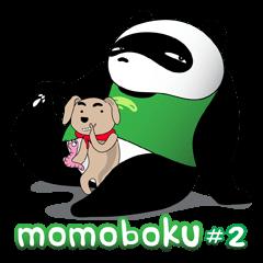 MOMOBOKU #2