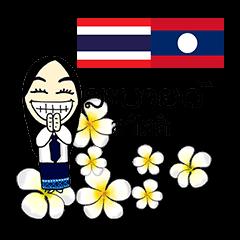 Hello Laos 2