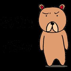 serious bear