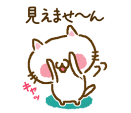 Cheeky sweety cat sticker #8285440