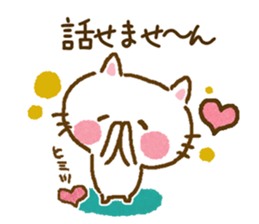 Cheeky sweety cat sticker #8285441
