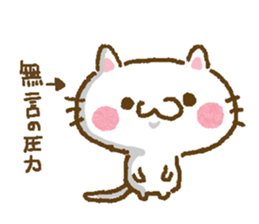 Cheeky sweety cat sticker #8285445