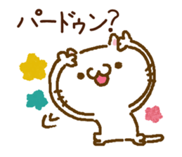 Cheeky sweety cat sticker #8285450