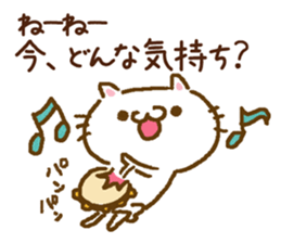 Cheeky sweety cat sticker #8285451