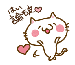 Cheeky sweety cat sticker #8285460