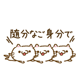 Cheeky sweety cat sticker #8285463