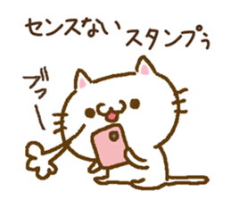 Cheeky sweety cat sticker #8285469