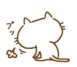 Cheeky sweety cat sticker #8285470