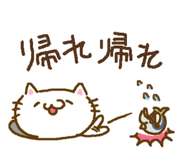 Cheeky sweety cat sticker #8285473