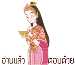 Mery by PARTIDA sticker #8288134